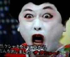 チッキショ〜〜!!