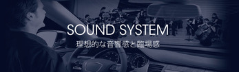 layerd_sound_image
