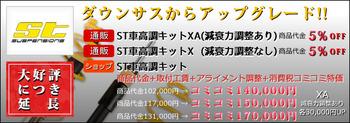 img_news151103
