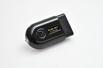 PLUG ISC VW