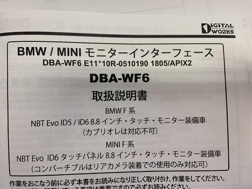 A72AC8D2-CC5D-4CD9-B2E4-FA0E0985768A