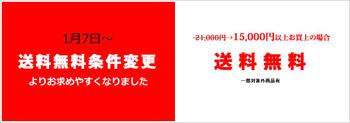 img_news_20130107