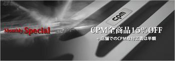 img_news_m_sale