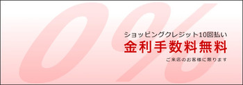 img_news140704