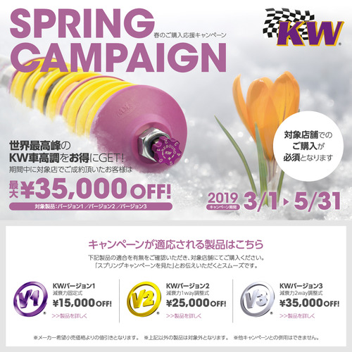 kw_spring-cp_01
