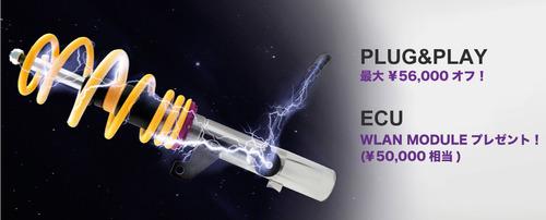 kw_electronic_01