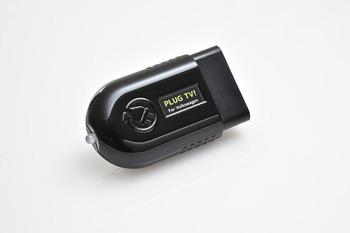 PLUG TV VW