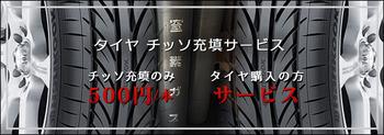 img_news161006