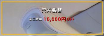 img_news170903