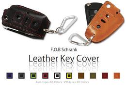 img_leatherkeycover_0