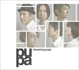 music0726_pupa_jk