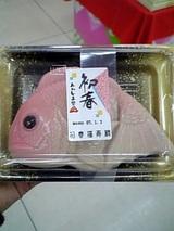和菓子だって!!めでタイ!!