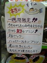 幻なのか〜〜