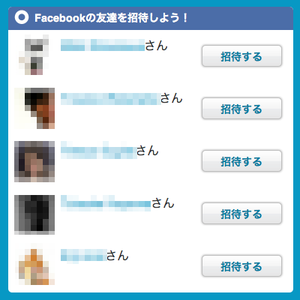 touch_facebook