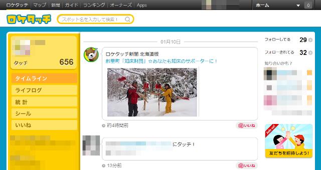 news_followhome