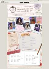 sweet_collection_2010