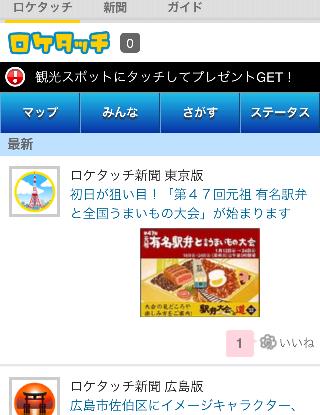 news_sp_capture