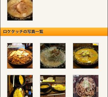 gourmet_locPhoto