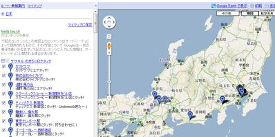 screen_copy02