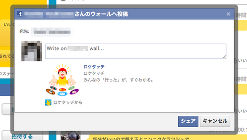 touch_facebook3