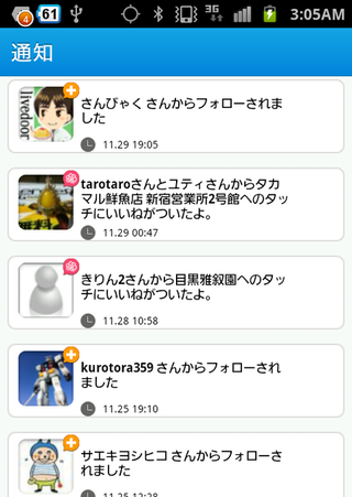 notify_s