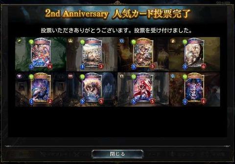 Screenshot_2018-05-30-19-56-15