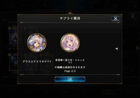 Screenshot_2017-12-29-21-47-52