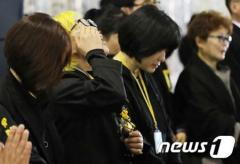 韓国・文大統領「セウォル号犠牲者の追悼は安全な韓国をつくる事」