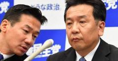 東京医科大学裏口入学 立憲民主党議員が関与で報道止まる