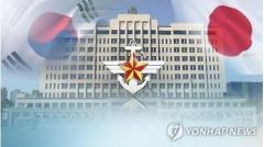 日本との軍事情報協定「状況によっては再検討」韓国