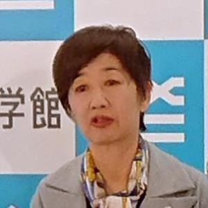 至学館大学長の谷岡郁子学長、左肩をつかまれけがをしたとして被害届を出していたが触られてもいなかった・・・証拠映像突きつけられるwのイメージ画像
