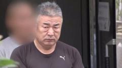 ソープランド経営者の男ら逮捕、売春防止法違反の疑い