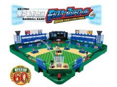 懐かしの「野球盤」で少年時代を思い出そうではないか!