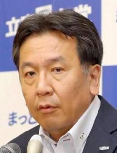 立憲民主党が韓国を批判しないワケ