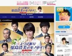 真木よう子、移籍後初の連ドラ主演も「滑舌悪い」と酷評