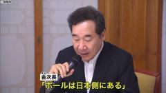 韓国 優遇対象国除外に強い遺憾「ボールは日本側にある」