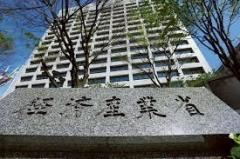 韓国輸出規制、第2弾発動へ=24日意見募集終了−経産省