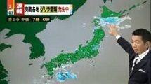 激裏TV・ミヤネ屋映像トラブルで宮根誠司がブチ切れモニター叩く放送事故のイメージ画像