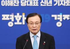 東京五輪ボイコット支持せず=対日情報協定も必要−韓国