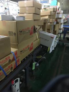 クロネコヤマトで内部告発 冷凍品が常温で放置画像をリーク