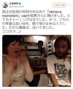 活動家、元暴力団、大麻犯罪者… 「昭恵夫人」危ない交遊録