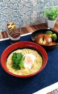 くら寿司、初の洋食メニュー発売 新感覚のカルボナーラなど3種