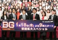 木村拓哉「BG」最終回17.3%!自己最高視聴率で有終の美