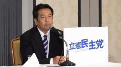 枝野代表は立憲民主党が左翼であることを沖縄で吐露した