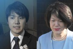 小室圭さん側から元婚約者に文書「直接話したい」
