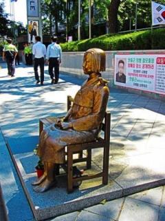 日本でも活躍の韓国アイドルメンバー、元慰安婦支援アイテムを身につけ話題に=「心もかっこいい」「愛国をアピール?」