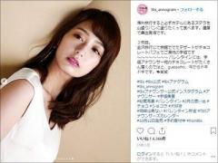 TBS・宇垣美里アナ フリー転身で写真集?専門外分野争奪戦が勃発!