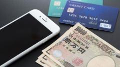 電子マネーやクレジットカードなど現金使わない決済に税優遇を検討