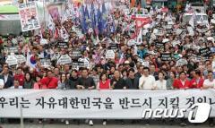 韓国野党、文大統領の弾劾に向け3日「大規模集会」へ