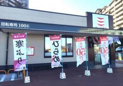 かっぱ寿司、客離れ深刻で経営混乱…親会社会長が社員を「アホ共よ」と罵倒、社長を8カ月で解任